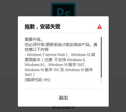 Adobe195
