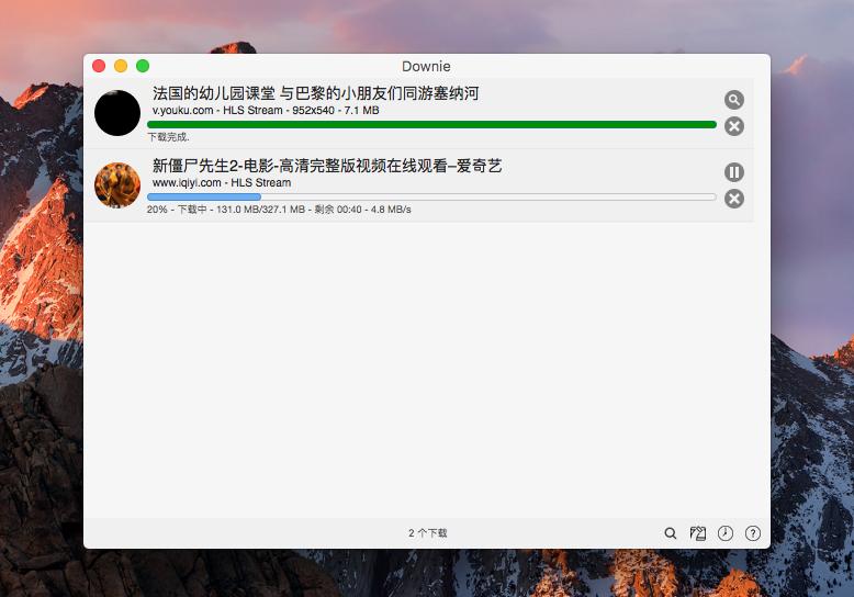 Downie Mac,视频下载,Downie破解版,在线视频,Mac视频下载器