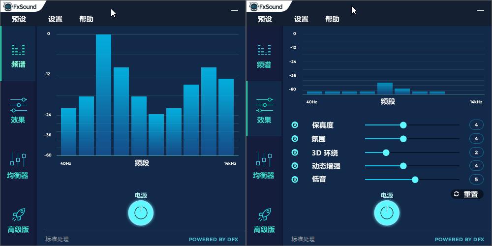 DFX Audio Enhancer,DFX汉化版,dfx汉化补丁,DFX破解补丁,DFX破解版,DFX中文版,音效插件,音效增强插件,音频增强插件、音频增效东西、播放器音效东西,FxSound Enhancer Premium、专业音效增强东西、DFX音频增强器、FxSound增强器、FxSound音频增强器、FxSound破解版、FxSound中文破解版、FxSound汉化破解版、FxSound破解版