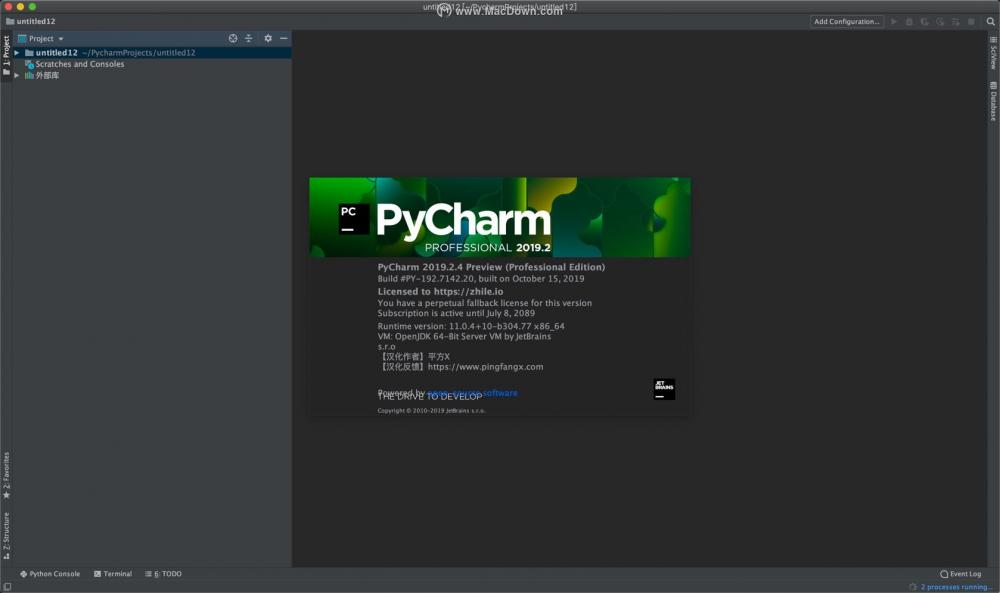 Python开发工具JetBrains PyCharm pro for Mac v2019.2.4汉化激活版