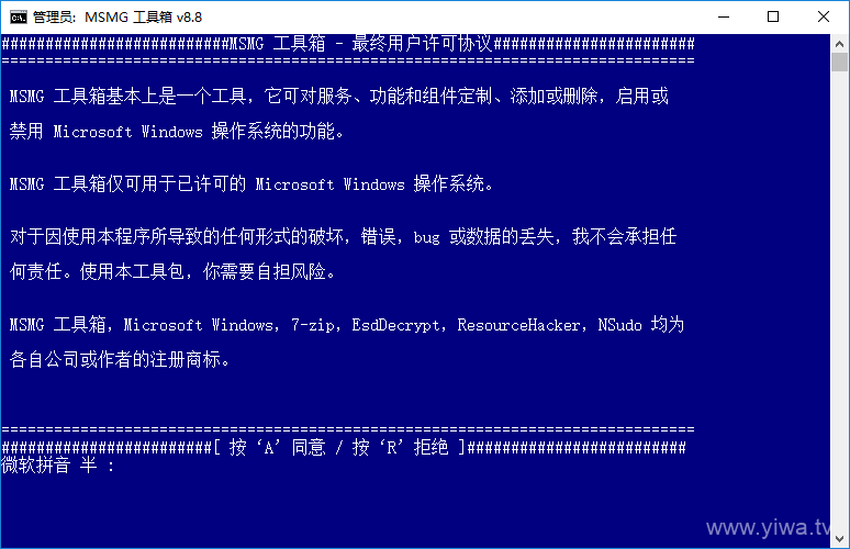 MSMG ToolKit,体系精简东西,封装精简东西,封装优化东西,体系优化东西,Windows组件移除,MSMG ToolKit运用方法,MSMG ToolKit 精简教程,MSMG ToolKit 怎样运用,MSMG ToolKit 怎样精简体系,MSMG ToolKit 中文版,MSMG ToolKit 汉化版,MSMG ToolKit 绿色版,MSMG ToolKit 便携版,MSMG ToolKit组件精简,MSMG ToolKit 体系精简东西,Windows体系精简东西,MSMG ToolKit v8.8 汉化中文版