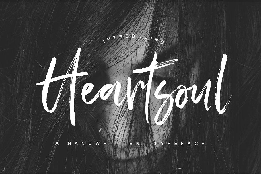 天然流通的手写字体 Heartsoul Font插图