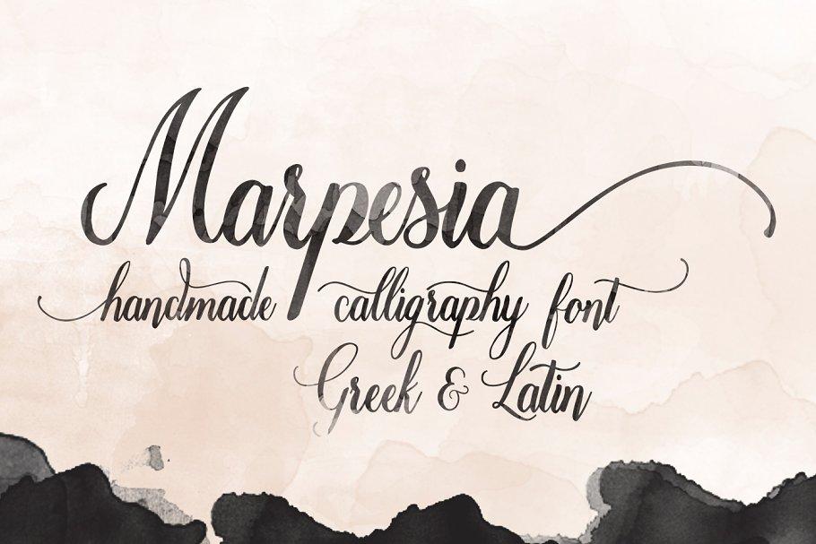 大气的手绘书法字体 Marpesia插图